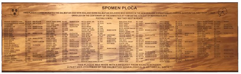 spomem-plaque.png