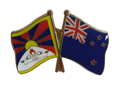 nepal-nz-flags.png