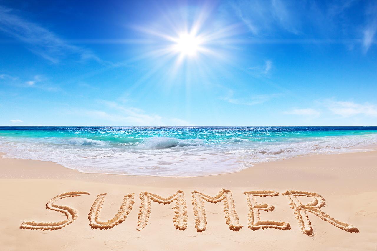 backup_of_summer.jpg