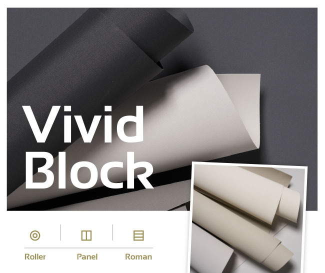 Vivid Block